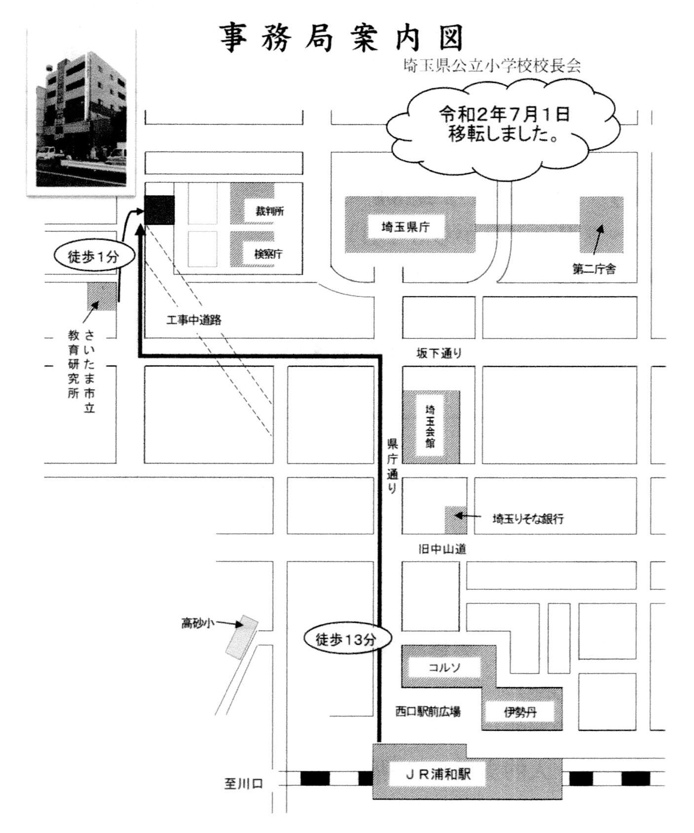 2020_map2
